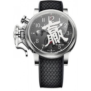 "Chronofighter GRAND VINTAGE ""WIN"" Ltd 388"